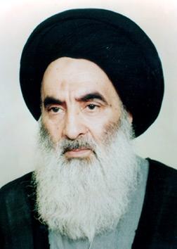 Ayatollah Ali Muhammad al-Sistani : Indybay