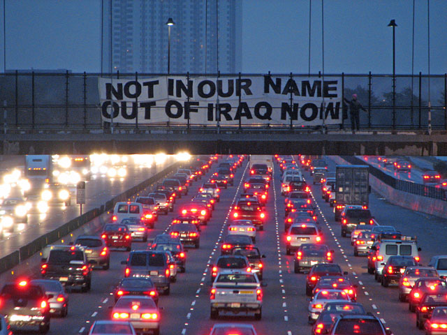 out-of-iraq-now1.jpg