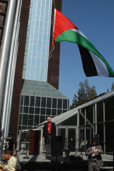 palestinian_flag_raising_sj_20070515.jpg