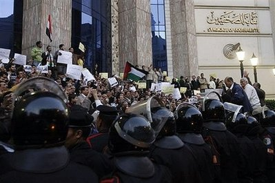 egypt.gaza.massacre.27dec08.jpg