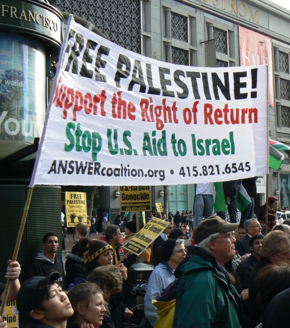 640_jan_2_sf_gaza_protest_18.jpg original image ( 1062x1200)