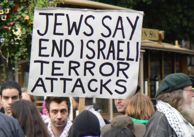 640_jan_2_sf_gaza_protest_20.jpg