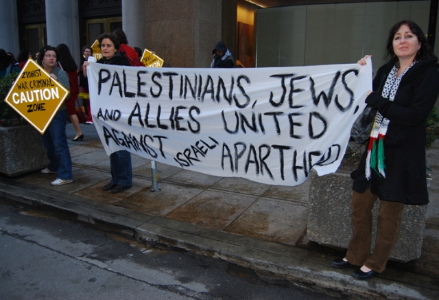 640_against_israeli_apartheid2.jpg original image ( 750x513)