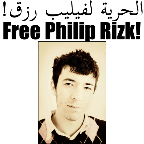 philiprizk.png