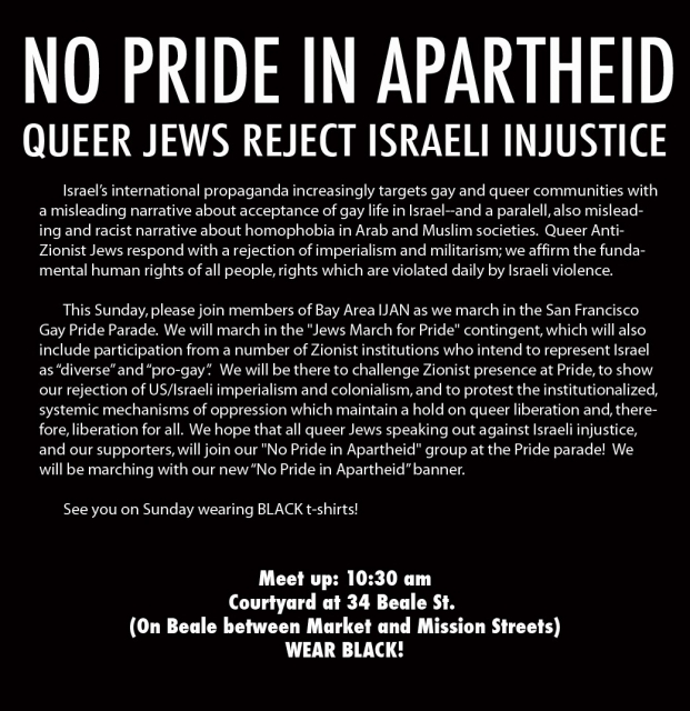 640_no_pride_in_apartheid.jpg