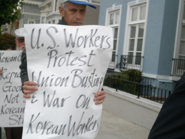640_7_28sf_picket_in_solidarity_with_korean_workers_past_aft_2121_president_alan_fisher.jpg