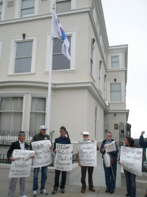 640_7_28sf_solidarity_picket_at_korean_consulate.jpg