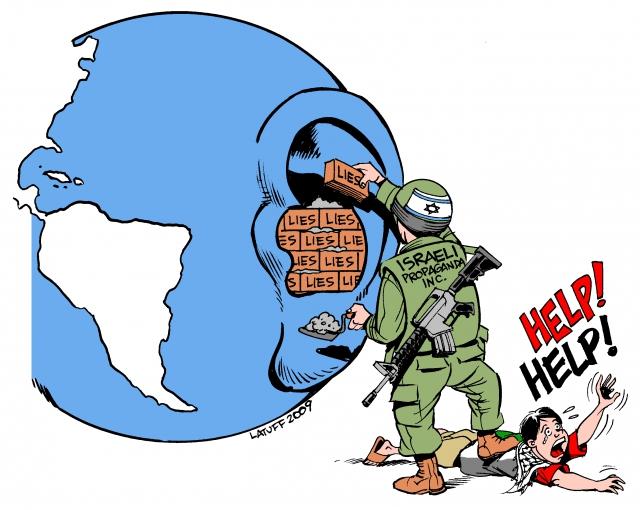 https://www.indybay.org/uploads/2009/10/05/640_israel_propaganda_machine.jpg
