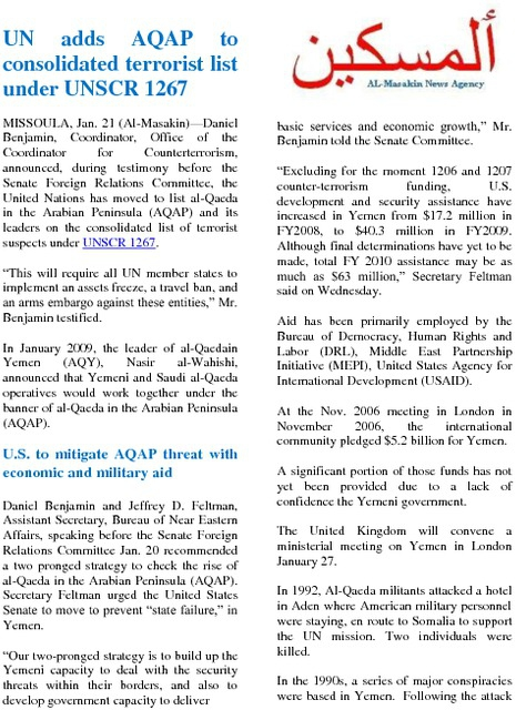 un_adds_aqap_leader_to_consolidated_terrorist_list_under_unscr_1267.pdf_600_.jpg