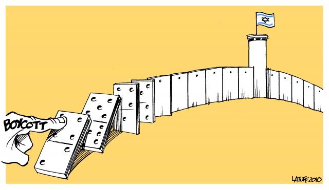640_boycott_of_israel_bds_1.jpg original image ( 2160x1255)
