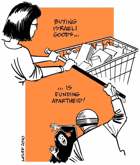 640_buying_israeli_goods_is_funding_apartheid_1.jpg original image ( 1578x1848)