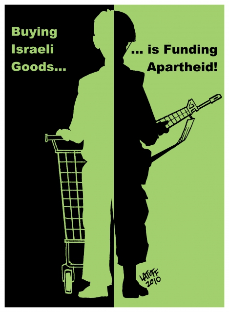 640_buying_israeli_goods_is_funding_apartheid_2.jpg original image ( 2438x3322)
