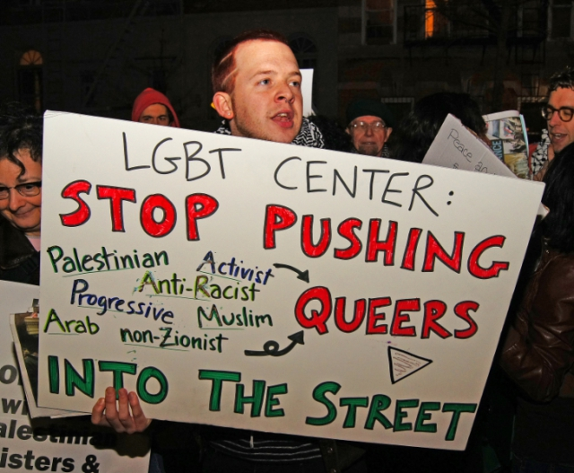 640_iaw_lgbt_center_protest_march_5_2011_2.jpg