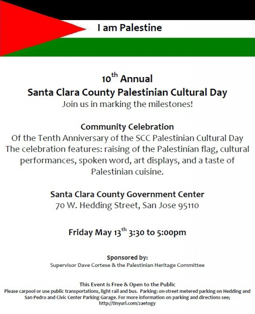640_flyer_-_palestinian_cultural_day_-_sccgc_-_20110513.jpg
