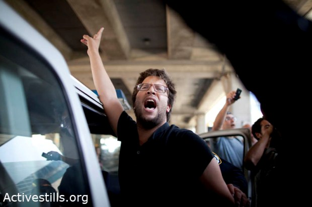 matan_cohen_tel_aviv_airport_welcome_to_palestine.jpg