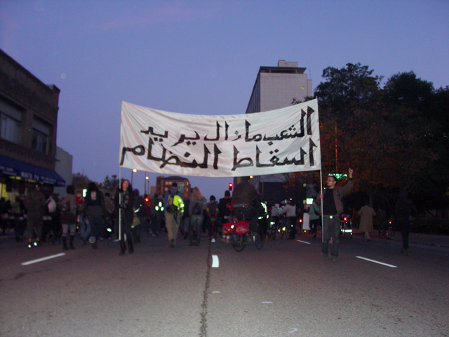 occupyoakland-egyptsolidaritymarch-11121134.jpg