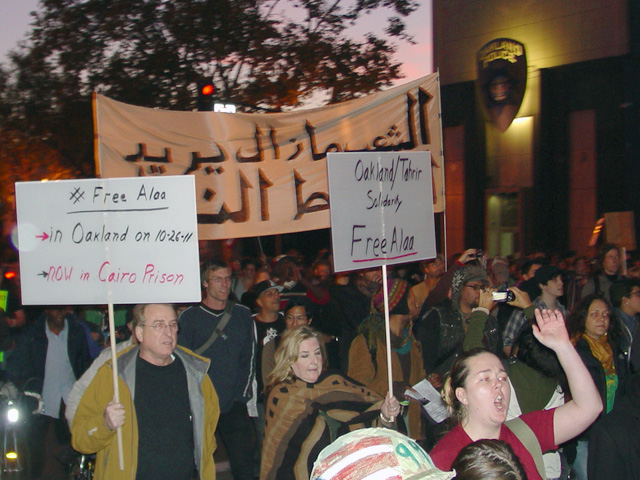 occupyoakland-egyptsolidaritymarch-11121140.jpg