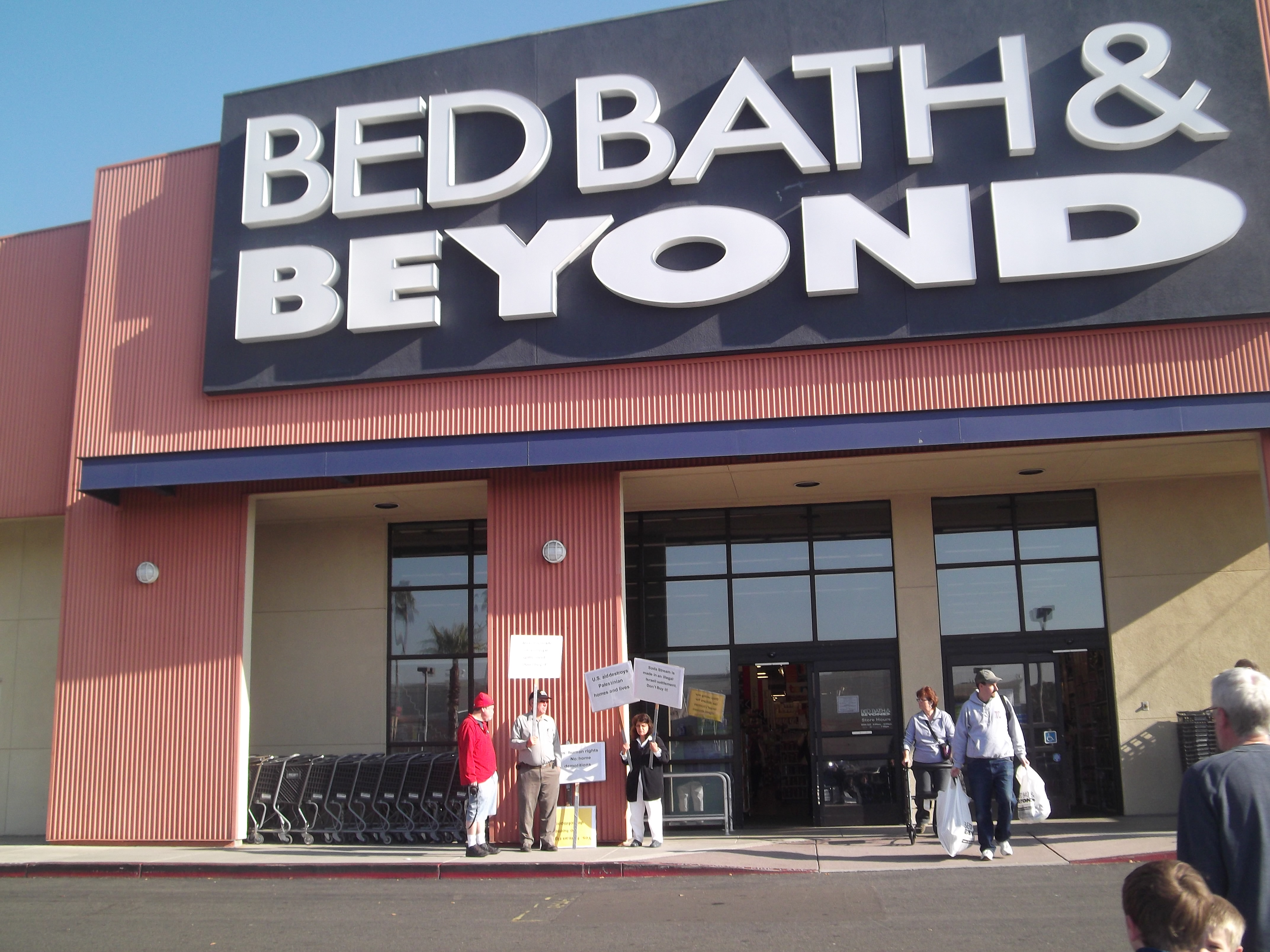 Bed Bath And Beyond Arden Sacramento