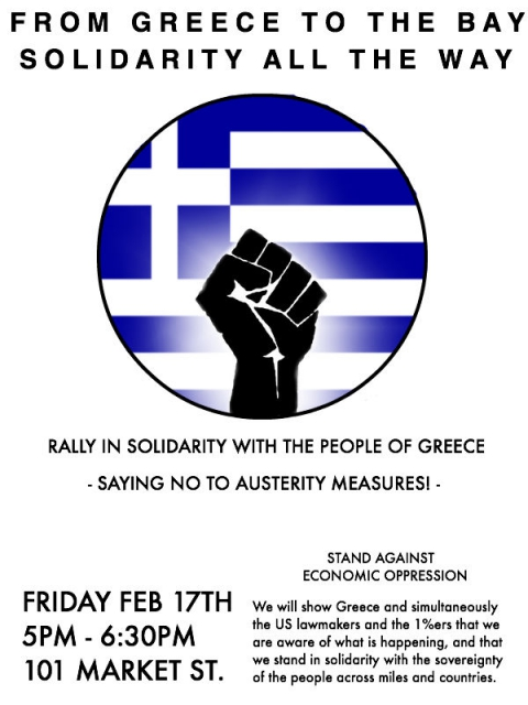 640_greece_flier.jpg