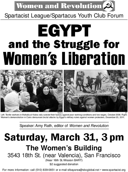 2012march-womenforum.pdf_600_.jpg