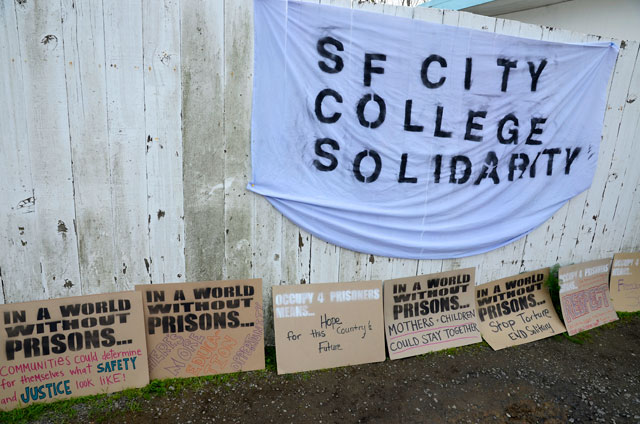 sf-city-college-solidarity-february-20-2012.jpg