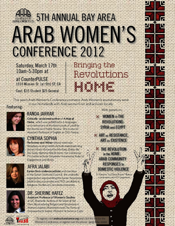 final_accc_womens_conference_flier.pdf_600_.jpg