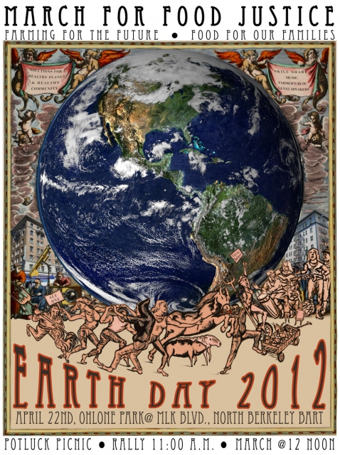 640_earthdayposter2.jpeg