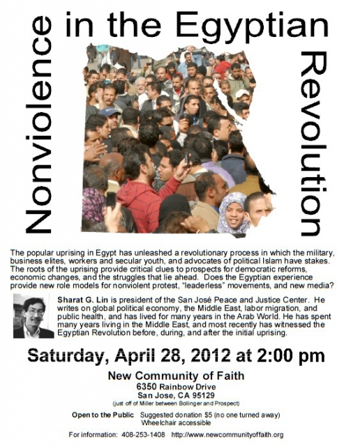 640_flyer_-_nonviolence_in_egyptian_revolution_-_ncf_-_20120428.jpg