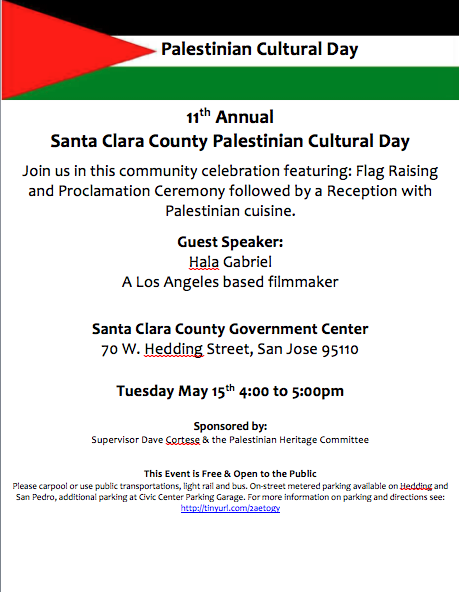 flyer_-_palestinian_cultural_day_-_sccgc_-_20120515.jpg