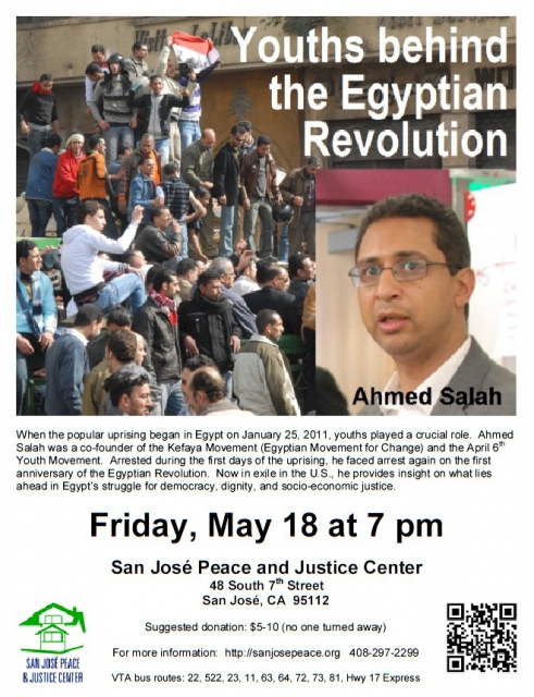 640_flyer_-_youths_behind_egyptian_revolution_-_sjpjc_-_20120518.jpg