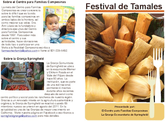 festival_of_tamales_program_espan__ol_final_1.pdf_600_.jpg