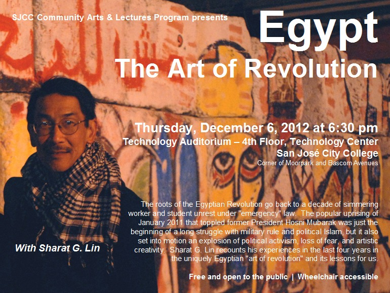 flyer_-_egypt_art_of_revolution_-_sjcc_-_20121206.jpg
