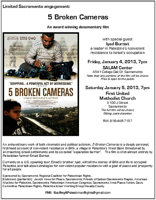 5_broken_cameras_full_page_flyer_1.pdf_600_.jpg