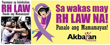 akbayan-rh-law-right-to-quality-life.jpg