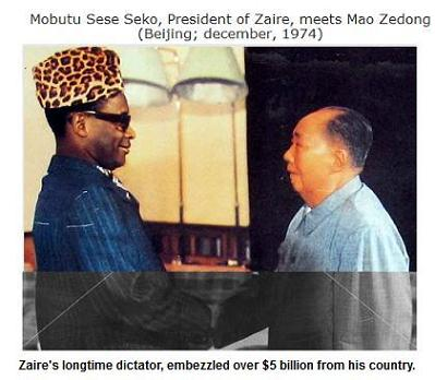 mao-mobutu-sese-seko-zaire-dictator-democratic-cultural-revolution-national-united-front.jpg