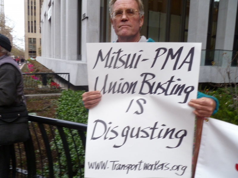 800_twsc_rally_mitsui_pma_union_busting_is_disgusting.jpg original image (3648x2736)