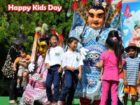 200_happy-kids-day.jpg original image ( 600x543)