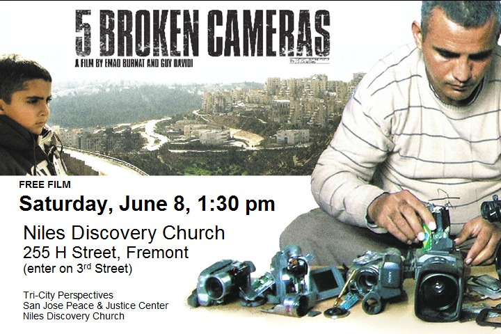 flyer_-_5_broken_cameras_-_tcp_-_20130608.jpg