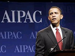 obama-front_man_for_aipac.jpg