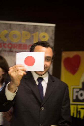 20131115-japan-fossiloftheday.jpg