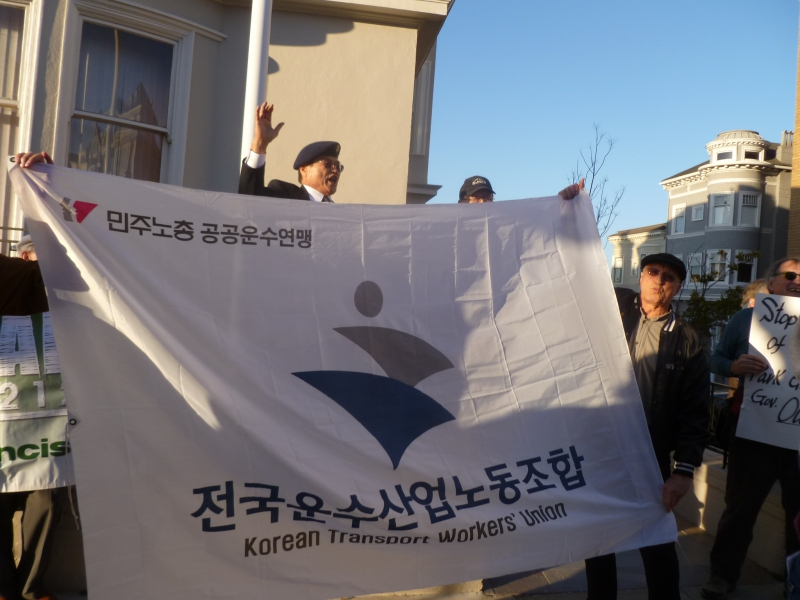 800_korea_consulate_korea_transport_banner1-17-14_1.jpg