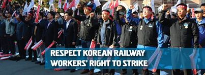 respect_korean_railway_workers_right_to_strike.jpg