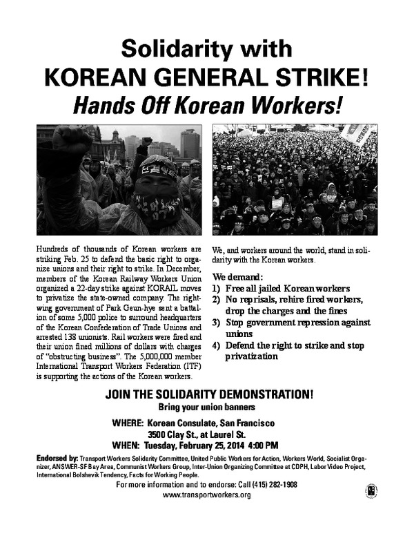 korea-flyer-2-25-14.pdf_600_.jpg