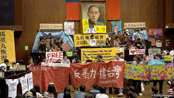 taiwan_occupation_banners_march_18__2014.jpg