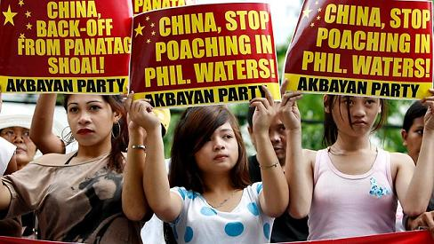 2012-philippines-protest-vs-china.jpg