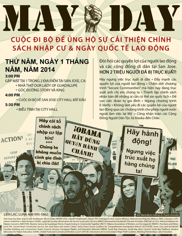 800_may_day_san_jose_2014_vietnamese.jpg original image (1582x2048)