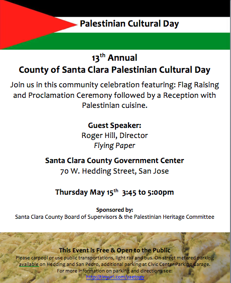 flyer_-_palestinian_cultural_day_-_sccgc_-_20140515.png