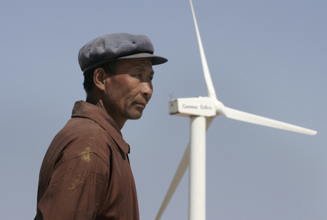 china-wind-turbine.jpg