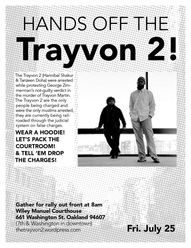 Hands Off The Trayvon 2 - Court Support! @ Wiley Manuel Courthouse | Oakland | California | United States