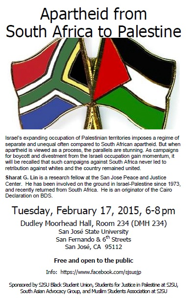 flyer_-_apartheid_from_sa_to_palestine_-_sjp-sjsu_-_20150217.jpg